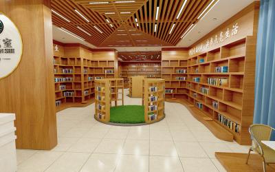 阅览室设计