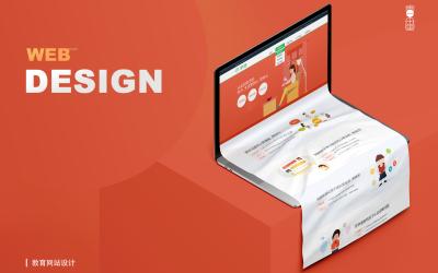 在线教育公司网页设计