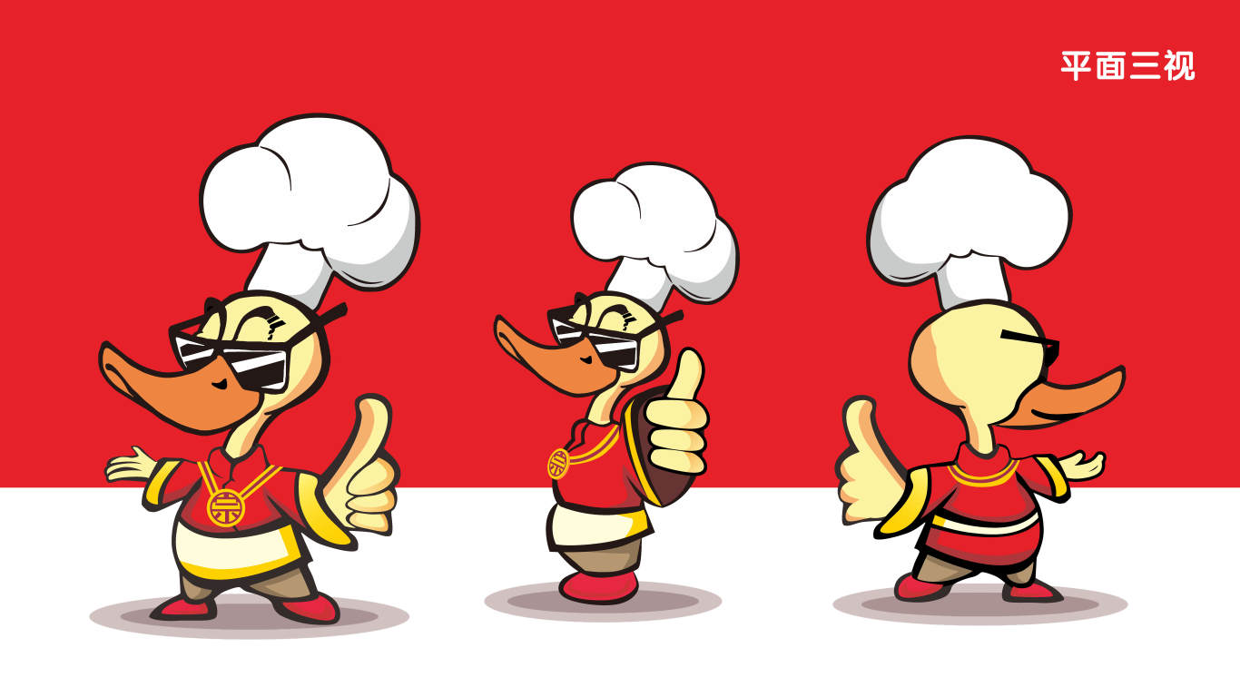 京香鸭韵食品品牌吉祥物必赢体育官方app中标图2