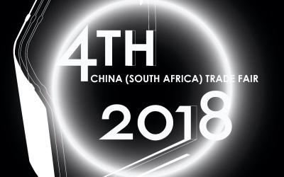 非洲家具展会宣传