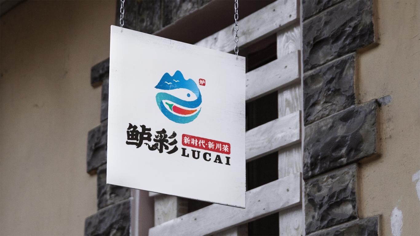 鲈彩川菜品牌LOGO乐天堂fun88备用网站中标图4