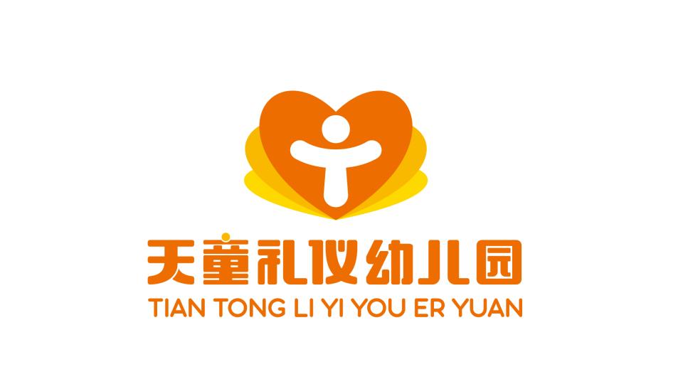 天童礼仪幼儿园LOGO乐天堂fun88备用网站
