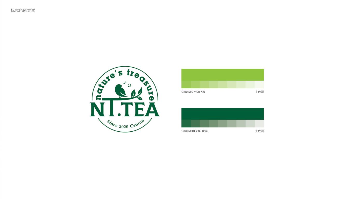 NT TEA茶叶品牌LOGO设计中标图3