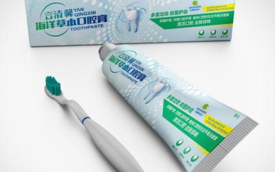 言清馨——牙膏包装必赢体育官方app、字体设...