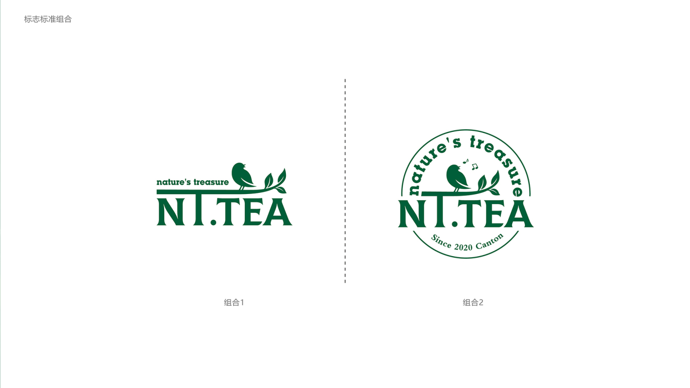 NT TEA茶叶品牌LOGO设计中标图2