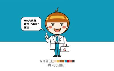 海南医生卡通形象小南