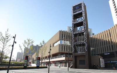 龙域中心商业街规划包装设计和导...