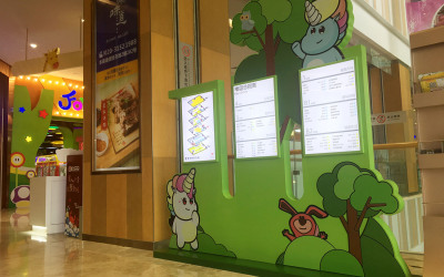 广州缤纷天地购物中心导示系统设...