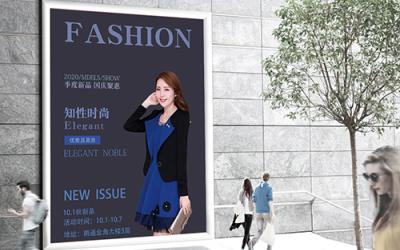 時尚女性服裝海報