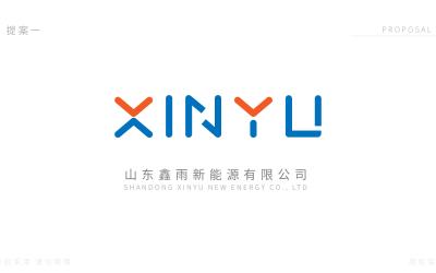 鑫雨新能源 LOGO乐天堂fun88备用网站