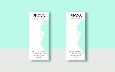 珀莱雅海洋护肤品系列
