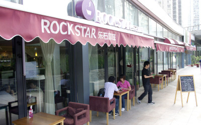 乐石咖啡营业店亚博客服电话多少