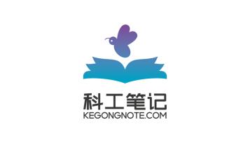 科工笔记学习交流平台LOGO设计