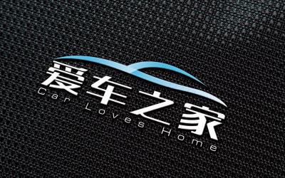 爱车之家汽车托管平台logo设...