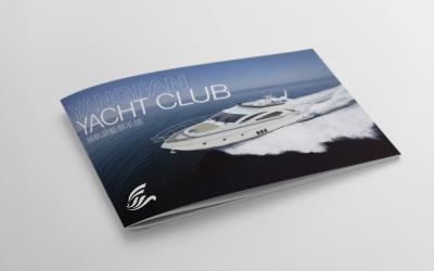 扬帆游艇画册设计