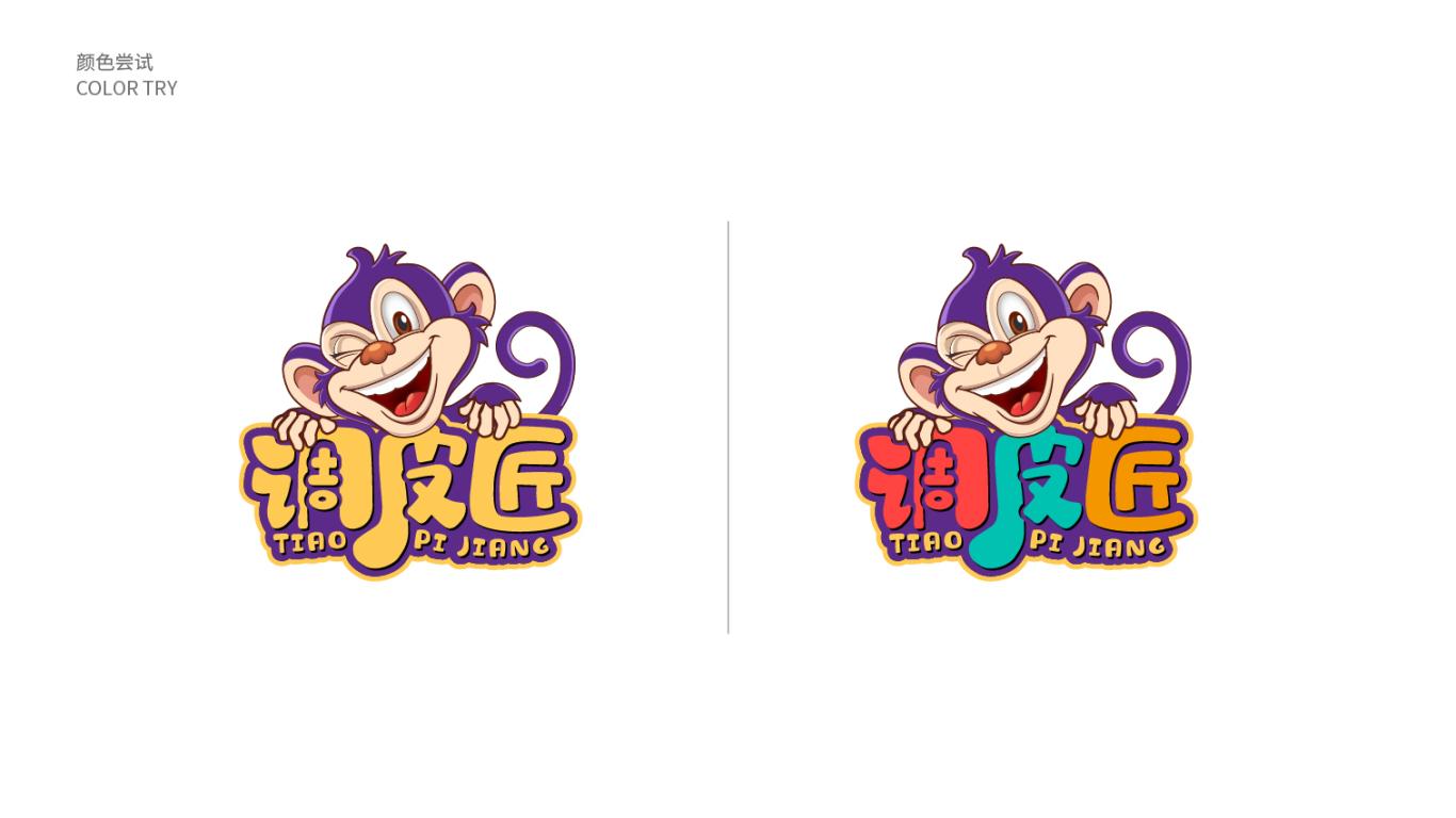调皮匠休闲娱乐品牌LOGO设计中标图3