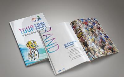 环海南岛国际自行车赛招商手册