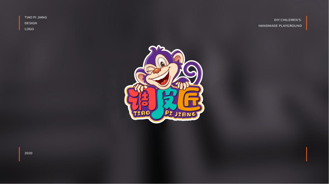 调皮匠休闲娱乐品牌LOGO设计中标图1