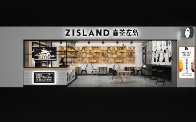 左岛茶饮店面设计