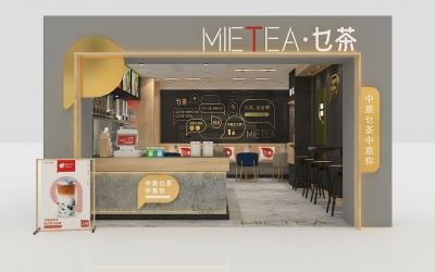乜茶茶饮店黑金版SI空间设计