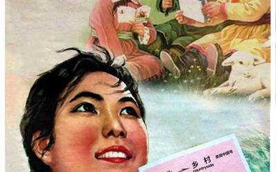 美丽中国支教项目空中宣讲会宣传...