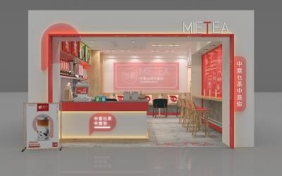 乜茶饮品店空间SI设计