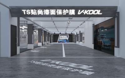 TS尚贴汽车养护服务中心