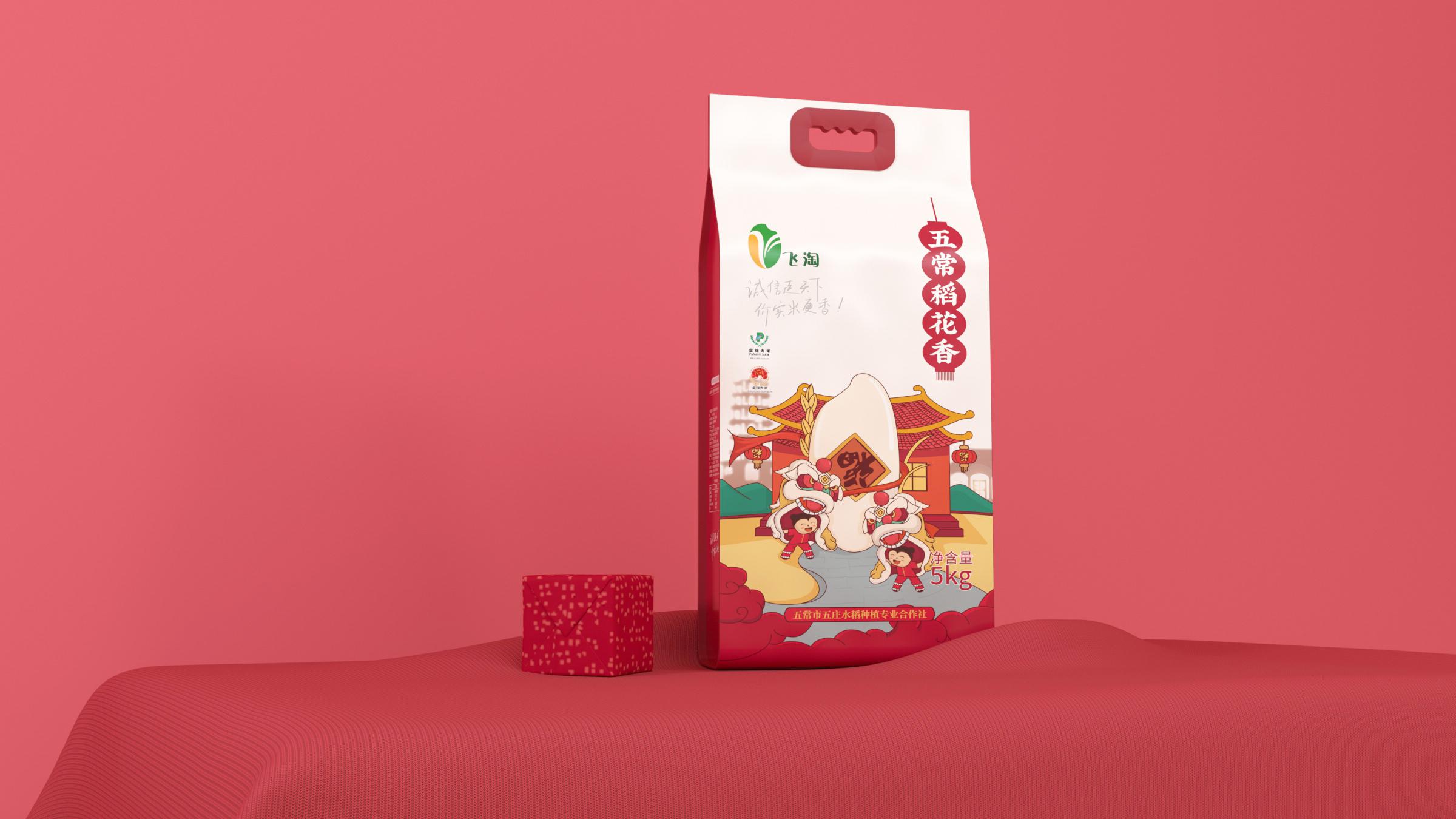 飛淘五常稻花香米包裝設計