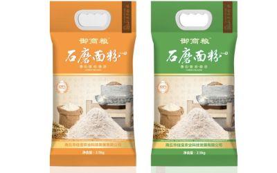 石磨面粉包装必赢体育官方app