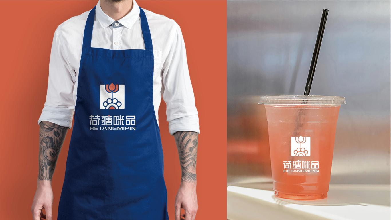 荷溏咪品奶茶店LOGO设计中标图11