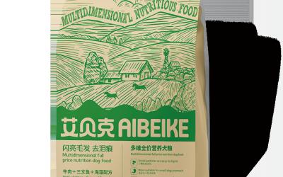 艾贝克包装设计