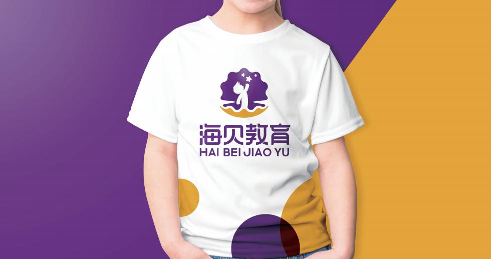 海贝教育品牌LOGO乐天堂fun88备用网站中标图4
