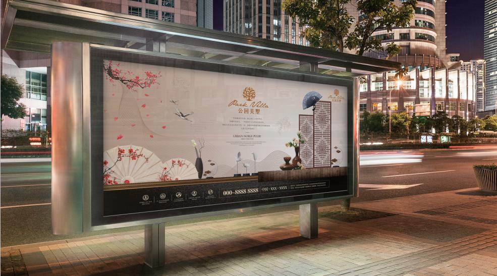 公园美墅房地产品牌LOGO乐天堂fun88备用网站中标图3