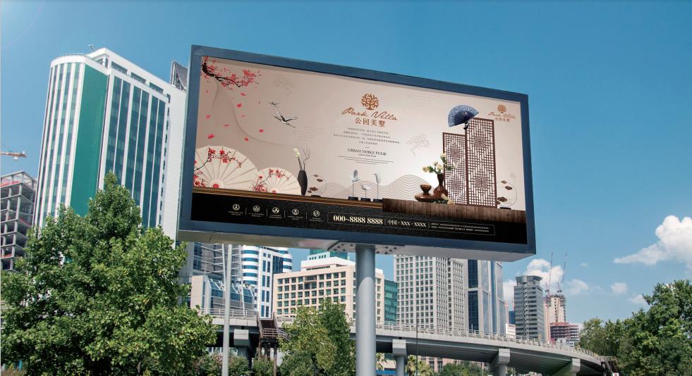 公园美墅房地产品牌LOGO乐天堂fun88备用网站中标图2