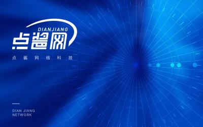 点酱网企业品牌logo必赢体育官方app