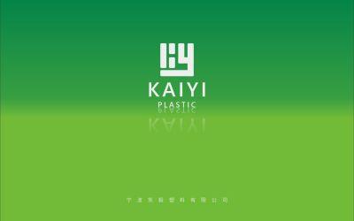 塑料公司VI