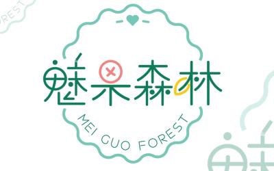水果茶logo提案