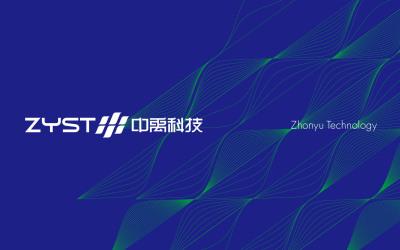 中禹科技品牌形象vis設計