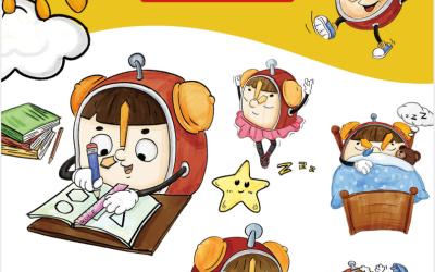 卡通闹钟手绘乐天堂fun88备用网站