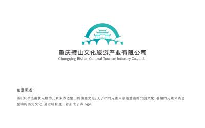 璧山文旅公司logo