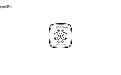 食品糕点类梓涵堂logo必赢体育官方app