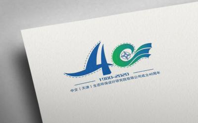 中交(天津)生态环保设计研究院...