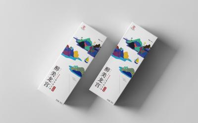 《醉美龙宫》白酒包装必赢体育官方app