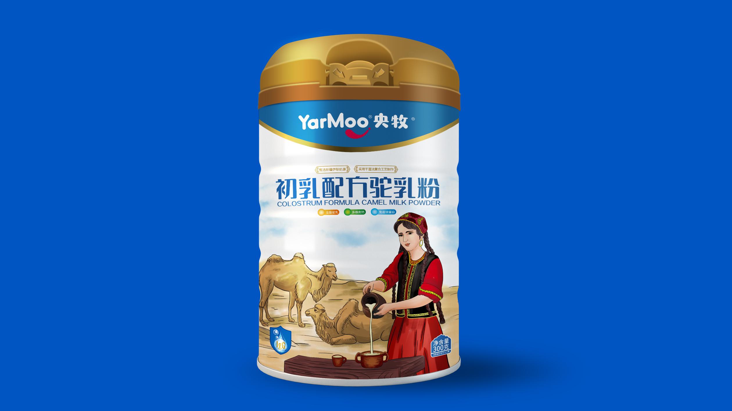 央牧驼奶品牌包装设计