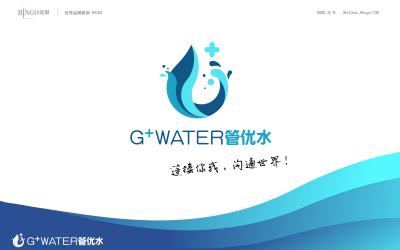 环保水质处理公司