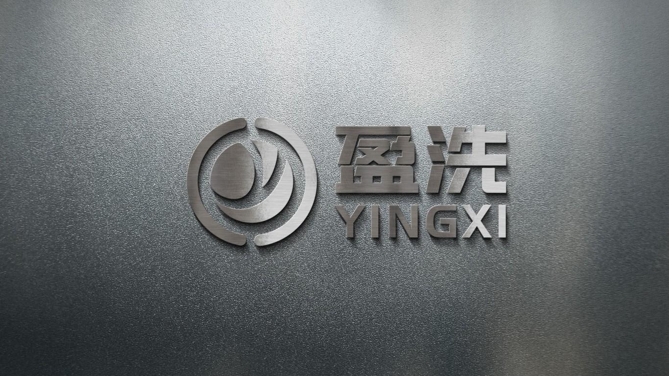 盈洗汽车养护品牌LOGO设计中标图9