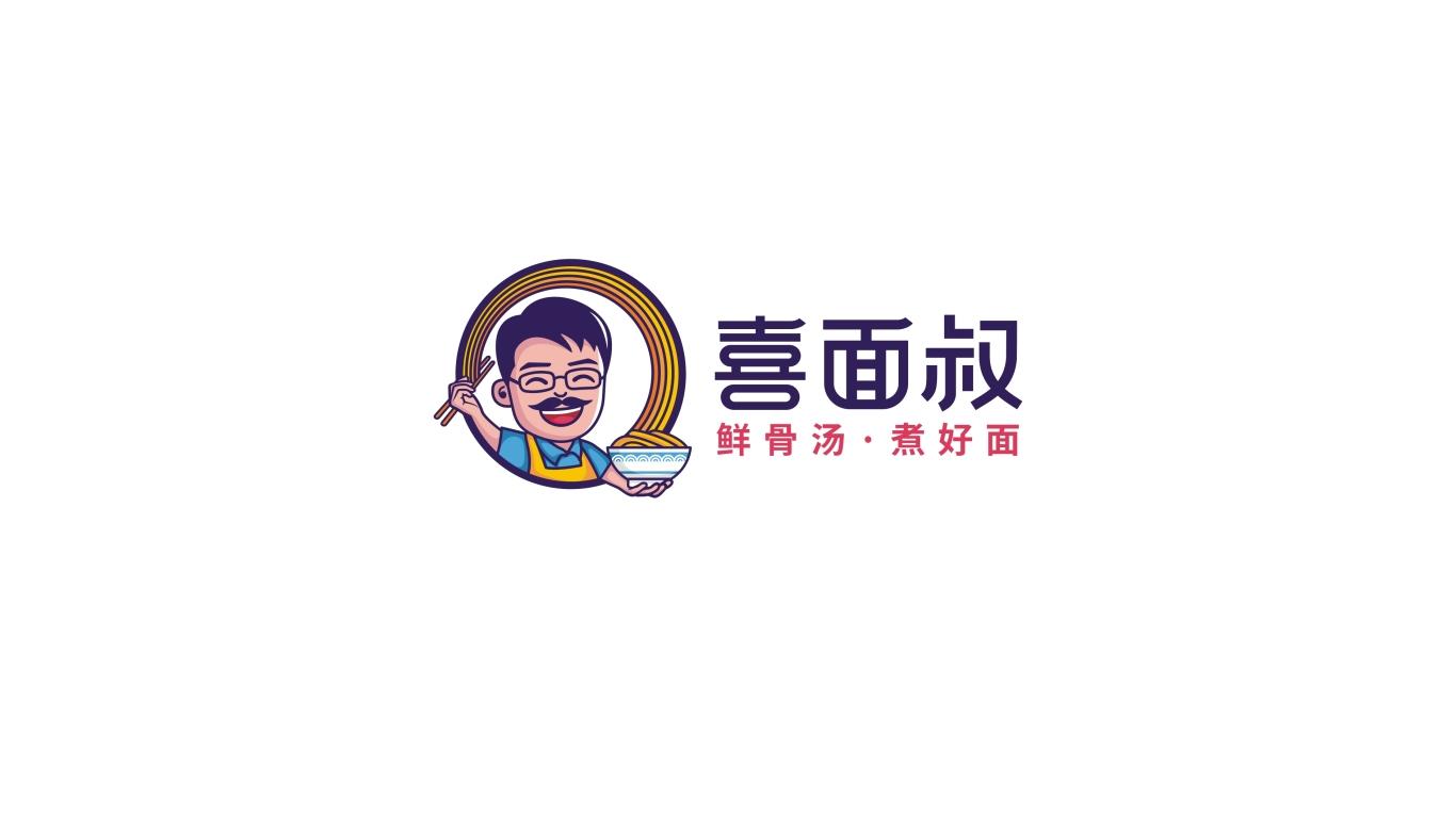 喜面叔餐饮品牌LOGO乐天堂fun88备用网站中标图0