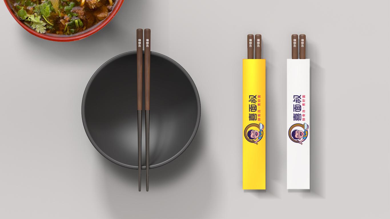 喜面叔餐饮品牌LOGO乐天堂fun88备用网站中标图8