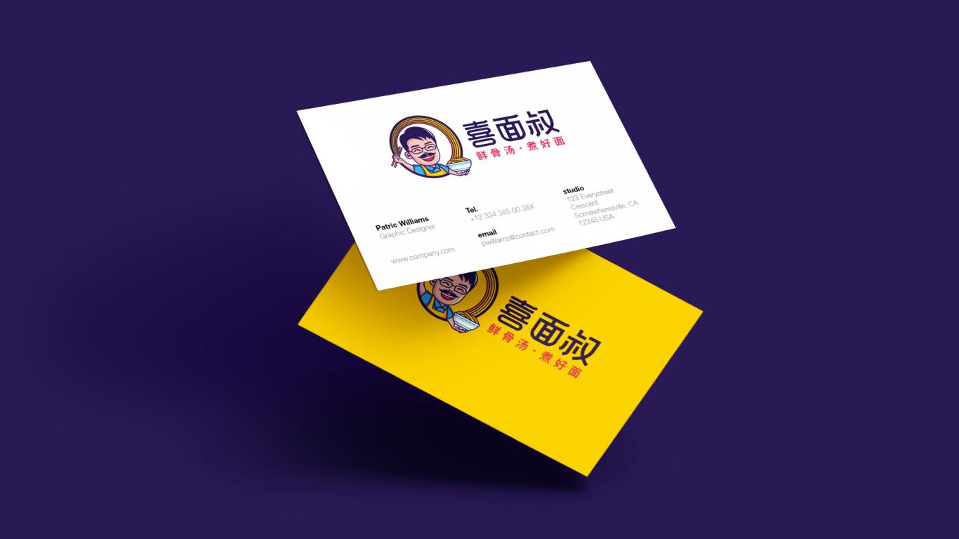 喜面叔餐饮品牌LOGO设计中标图5