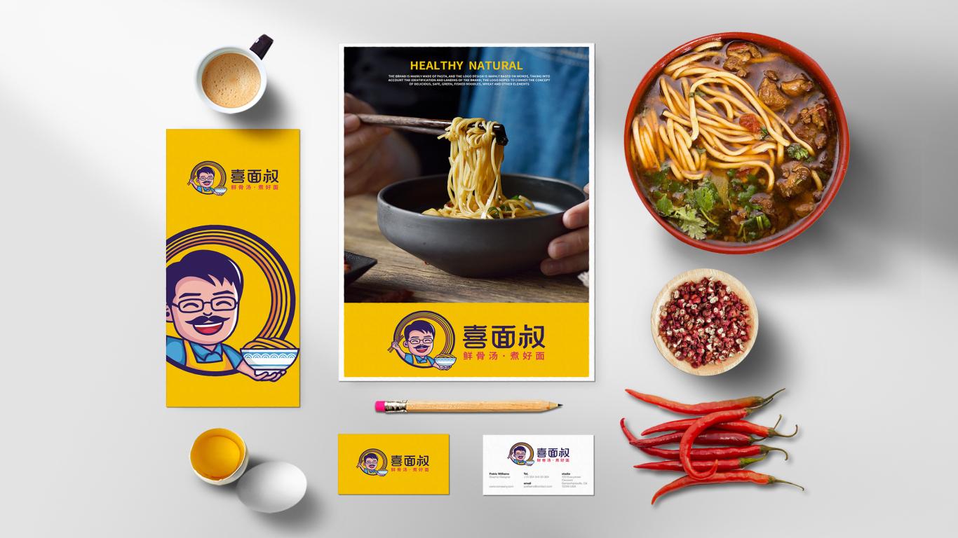 喜面叔餐饮品牌LOGO乐天堂fun88备用网站中标图4